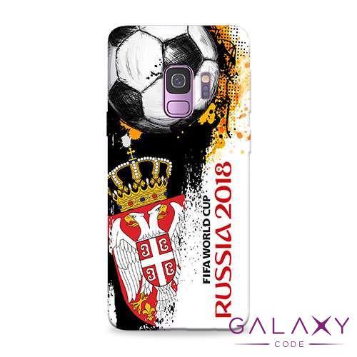Futrola ULTRA TANKI PRINT za Samsung G960F Galaxy S9 SRB02