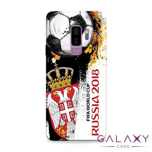 Futrola ULTRA TANKI PRINT za Samsung G965F Galaxy S9 Plus SRB02