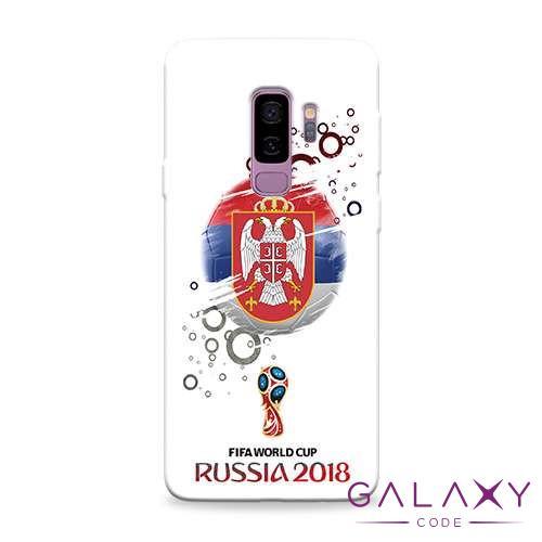 Futrola ULTRA TANKI PRINT za Samsung G965F Galaxy S9 Plus SRB04