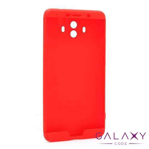 Futrola PVC 360 PROTECT za Huawei Mate 10 crvena