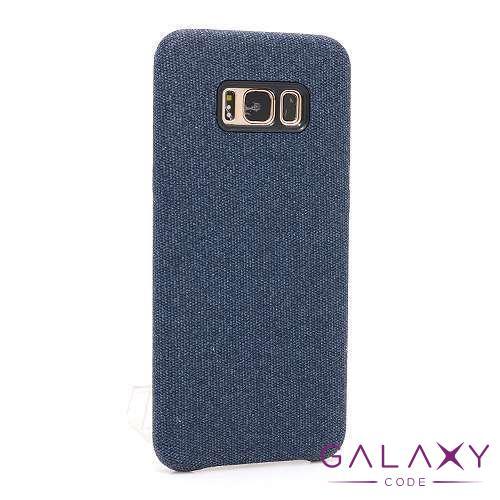 Futrola CANVAS za Sasmung G955F Galaxy S8 Plus teget