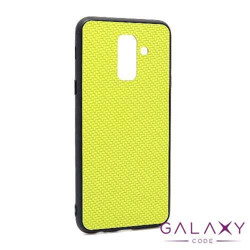 Futrola Braided za Samsung A605G Galaxy A6 Plus 2018 zelena