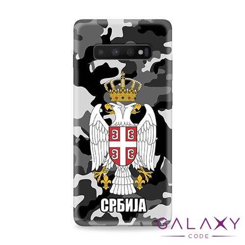 Futrola ULTRA TANKI PRINT za Samsung G975F Galaxy S10 Plus SRB08
