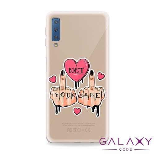 Futrola ULTRA TANKI PRINT CLEAR za Samsung A750F Galaxy A7 2018 ND0093