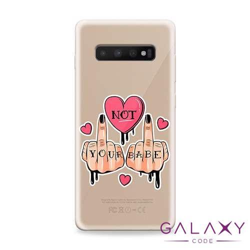 Futrola ULTRA TANKI PRINT CLEAR za Samsung G975F Galaxy S10 Plus ND0093
