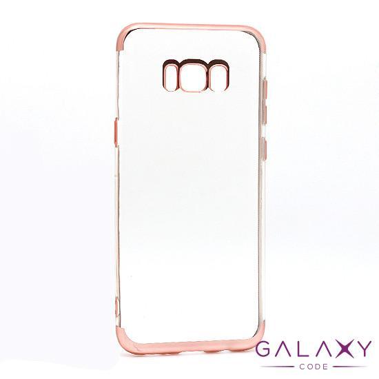 Futrola COLOR EDGE za Samsung G955F Galaxy S8 Plus roze