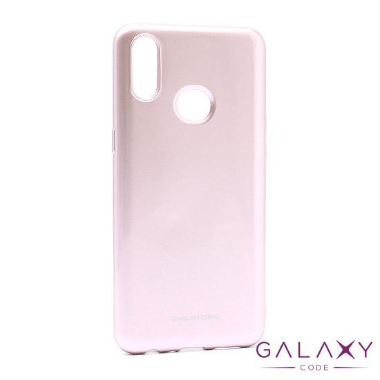 Futrola Jelly za Samsung A107F Galaxy A10S roze