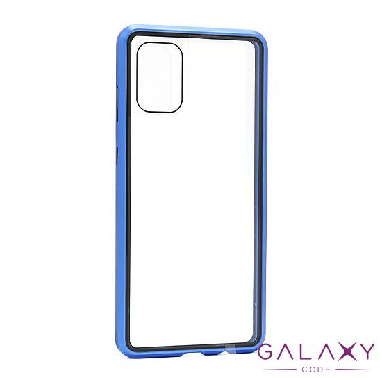 Futrola Full Cover magnetic frame za Samsung A515F Galaxy A51 plava