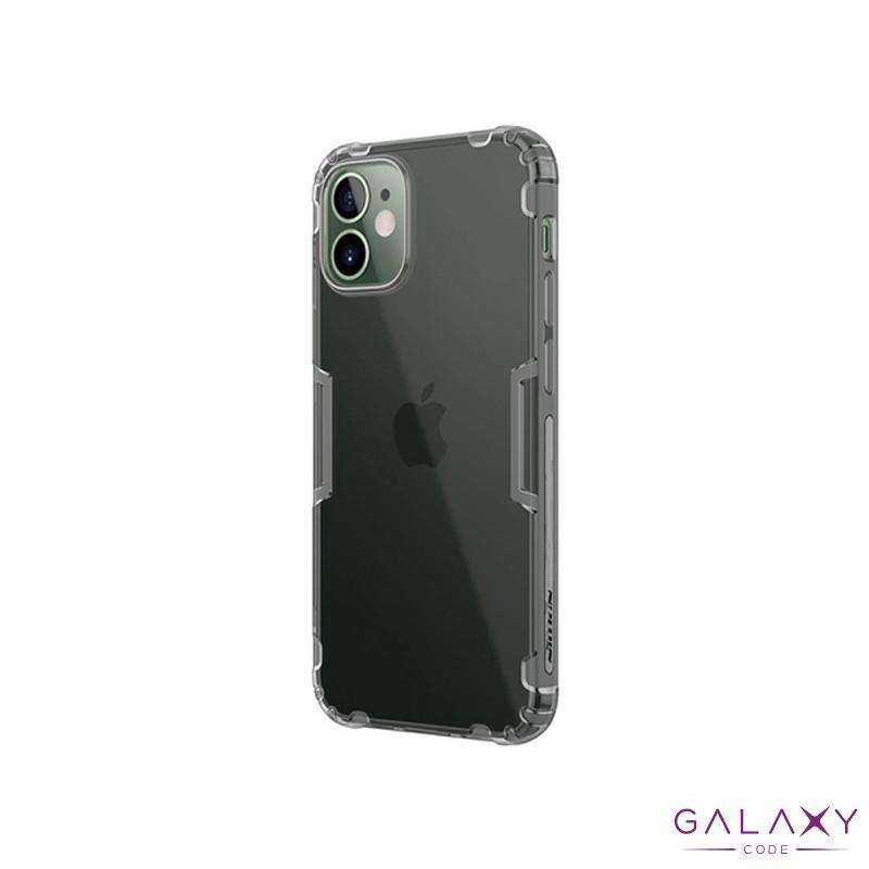 Futrola NILLKIN nature za Iphone 12 mini (5.4) siva