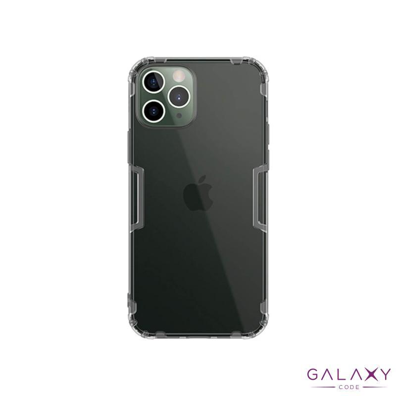 Futrola NILLKIN nature za Iphone 12/12 Pro (6.1)  siva