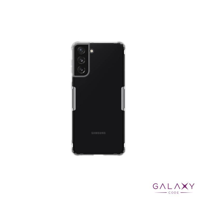 Futrola NILLKIN nature za Samsung G996F Galaxy S21 Plus/S30 Plus bela