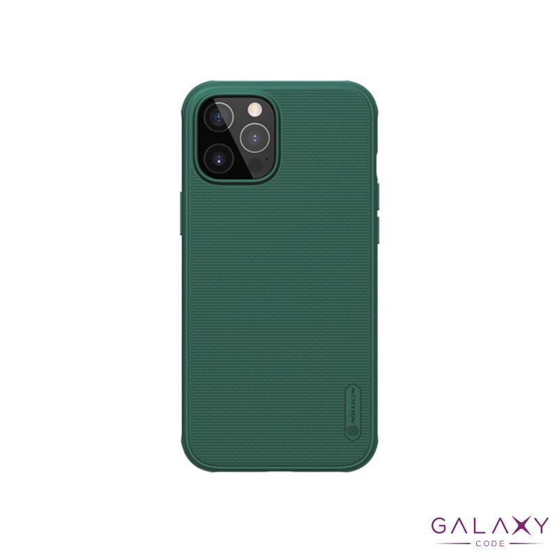 Futrola Nillkin Super frost Pro za iPhone 12 Pro Max (6.7) zelena