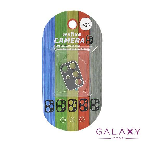 Zastita za kameru aluminijumska za Samsung A715F Galaxy A71 crna