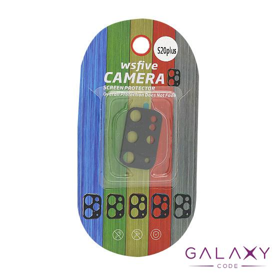 Zastita za kameru aluminijumska za Samsung G985F Galaxy S20 Plus crna