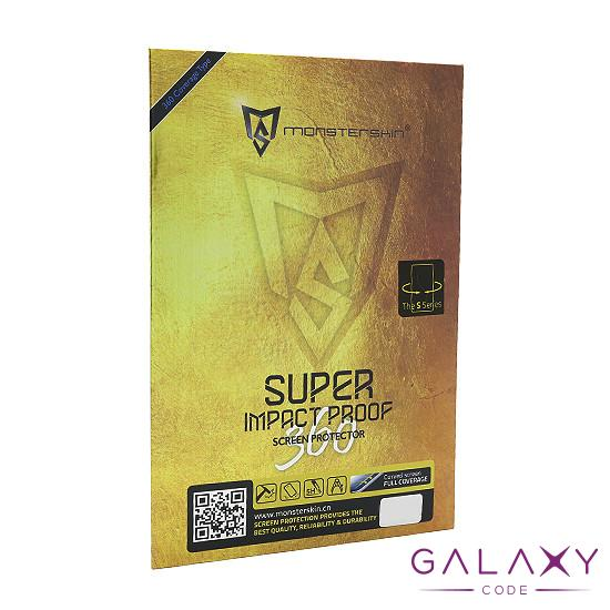 Folija za zastitu ekrana MONSTERSKIN 360 S za Samsung G985F Galaxy S20 Plus