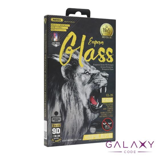 Folija GLASS REMAX PRIVACY Emperor 9D GL-35 za Iphone XS Max/11 Pro Max crna