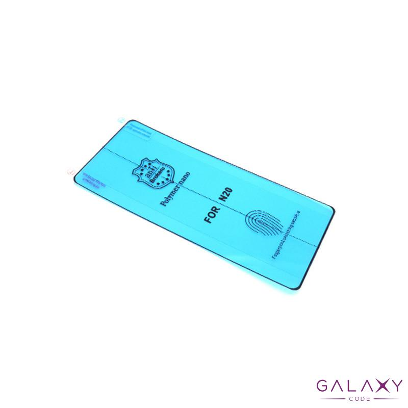 Folija za zastitu ekrana POLYMER NANO za Samsung Galaxy Note 20 crna