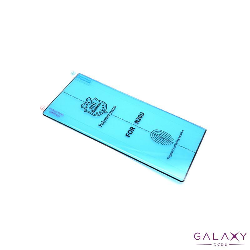 Folija za zastitu ekrana POLYMER NANO za Samsung Galaxy Note 20 Ultra crna