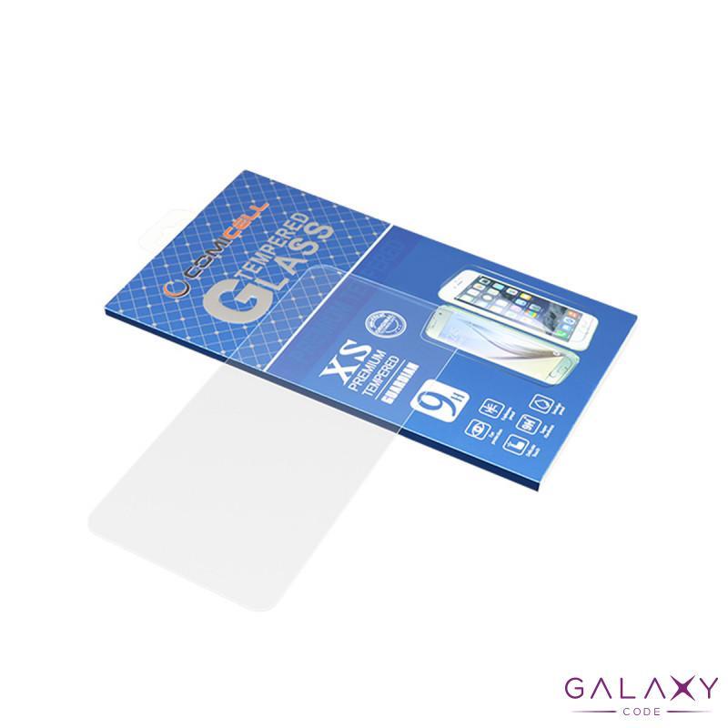 Folija za zastitu ekrana GLASS za Iphone 12 Pro Max (6.7)