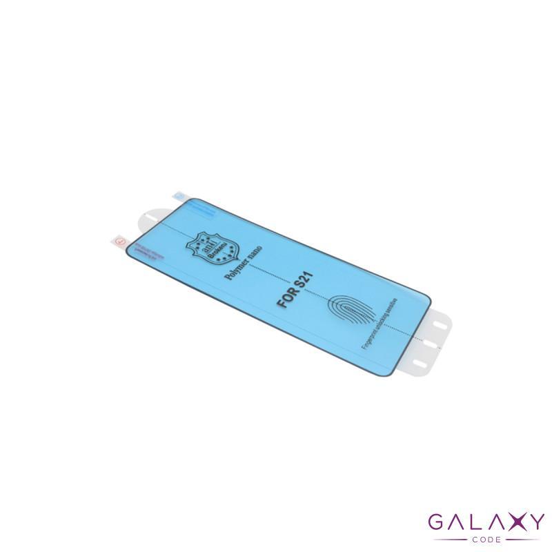 Folija za zastitu ekrana POLYMER NANO za Samsung G991F Galaxy S30/S21 crna