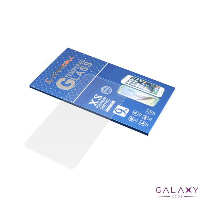 Folija za zastitu ekrana GLASS ULTRA SLIM 0.15mm za Iphone 12 Pro Max (6.7)