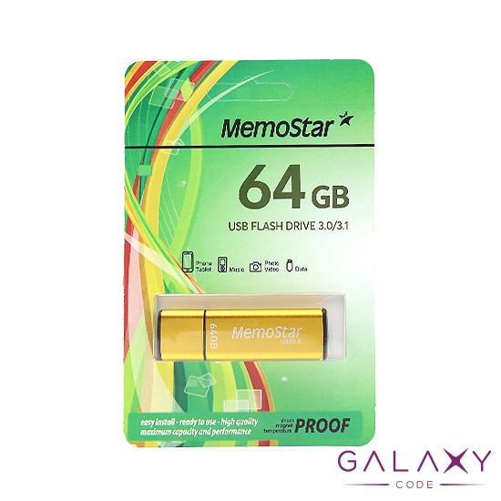 USB Flash memorija MemoStar 64GB CUBOID 3.0 zlatna