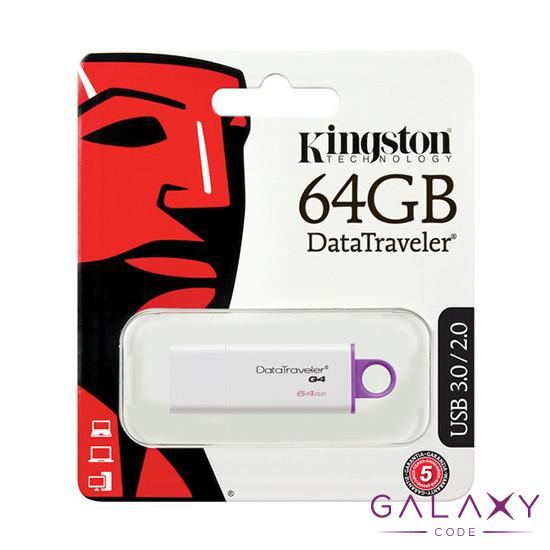 USB Flash memorija Kingston 64GB G4 bela