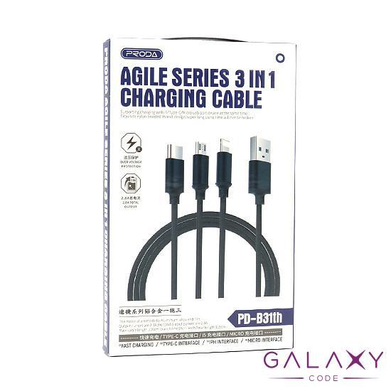 USB Data kabal REMAX Proda Agile PD-B31th 3in1 crni